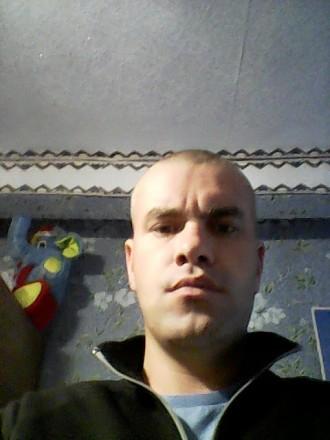 Знакомства город ватутино знакомства на форуме краснодара