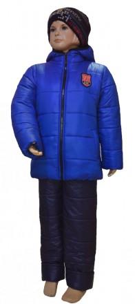 Зимние курточки отличного качества для мальчиков рост 122, 128, 134, 140. Ивано-Франковск. фото 1