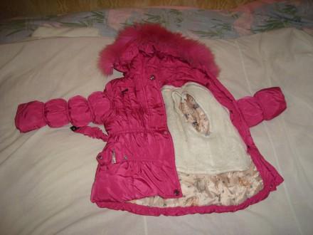 Куртка. Запоріжжя. фото 1
