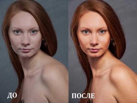Уверенное знание Adobe Photoshop, Adobe Lightrom Опыт работы более 9 лет. В ра. Александрия, Кировоградская область. фото 2