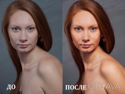 Уверенное знание Adobe Photoshop, Adobe Lightrom Опыт работы более 9 лет. В ра. Александрия, Кировоградская область. фото 1