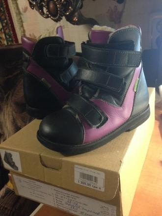 Ортопедические кожаные зимние сапоги б/у, антивальгусная обувь. Марганец. фото 1