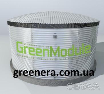 Компания предлагает модульные емкости для:  - хранение питьевой и технической в. Киев, Киевская область. фото 1