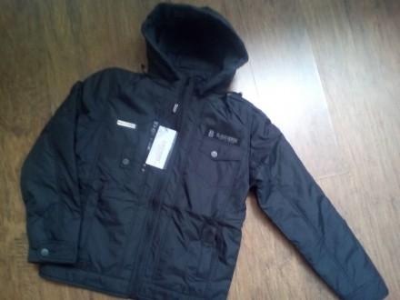 Новая мужская куртка. Кривой Рог. фото 1