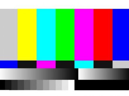 Ремонт Телевизоров в Каменском (Днепродзержинск).. Каменское. фото 1