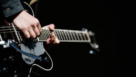 Уроки игры на гитаре, Днепр. Днепр. фото 1