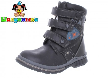 Зимние ботинки для мальчика р. 32-37 Шалунишка Ортопед. Новые с ярлыками.. Днепр. фото 1