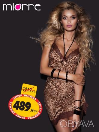 Полиамид-90%, Эластан-10%  Эффектный комплект цвета леопард. Состоит из сорочк. Измаил, Одесская область. фото 1
