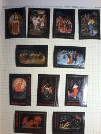 Коллекция марок Живопись,новые гашеные, 1976-1978 гг, 75 шт. 2000 грн.. Харьков, Харьковская область. фото 6