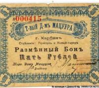 Куплю бумажные деньги монеты россии юбилейные каталог фото