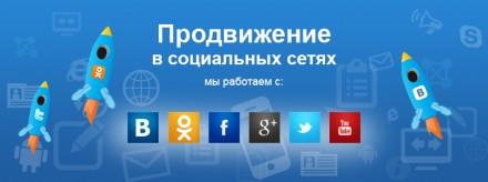 Хотите чтобы у вас было много подписчиков, чтобы было много лайков под вашими по. Киев, Киевская область. фото 8