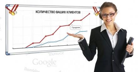 Хотите чтобы у вас было много подписчиков, чтобы было много лайков под вашими по. Киев, Киевская область. фото 9