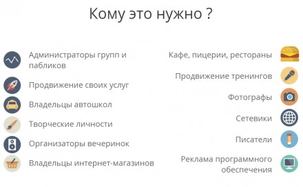 Хотите чтобы у вас было много подписчиков, чтобы было много лайков под вашими по. Киев, Киевская область. фото 3