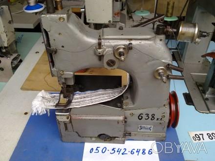 Швейная машина,машинка 6-38 кл. Мешкозашивочная