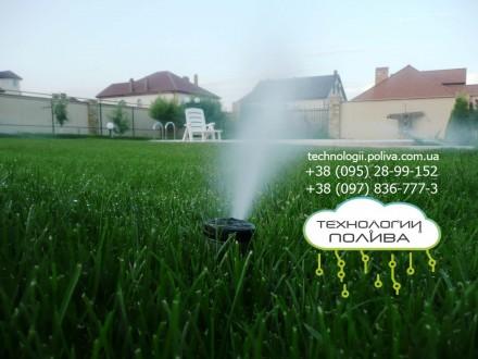 Наша компания «Технологии полива» вот уже 10 лет занимается разработкой и воплощ. Одесса, Одесская область. фото 2