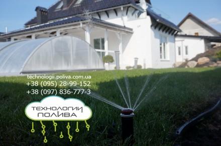 Наша компания «Технологии полива» вот уже 10 лет занимается разработкой и воплощ. Одесса, Одесская область. фото 3
