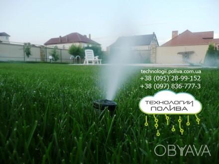Наша компания «Технологии полива» вот уже 10 лет занимается разработкой и воплощ. Одесса, Одесская область. фото 1