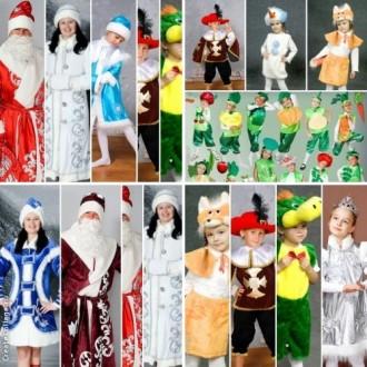 Пересылаем Украиной,дед мороз,снегурочка,новогодние костюмы,маски,волк,заяц,лиса. Херсон. фото 1