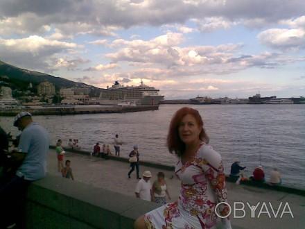 объявления женщина познакомится днепропетровск
