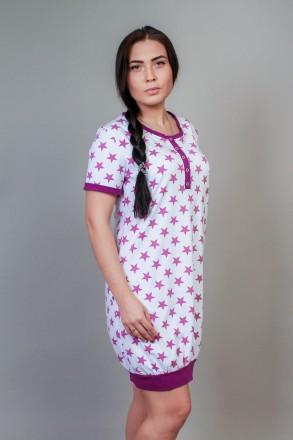Платье-туника для беременных и кормящих. Кременчуг. фото 1