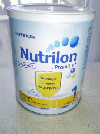 Продам детское питание Нутрилон 1 Антирефлюкс. Днепр. фото 1