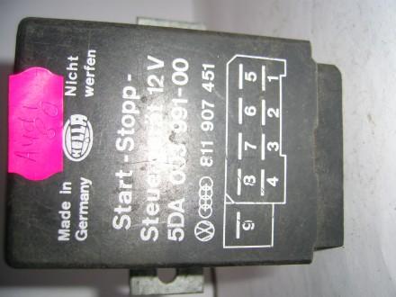 блок старт стоп ауди-80 1981. Житомир. фото 1