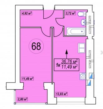 Уютная однушка в новом ЖК Ворзель Парк. Ирпень. фото 1
