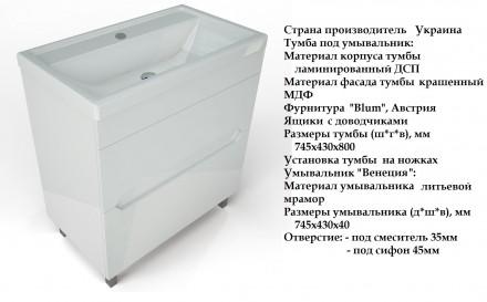 Продам тумбу с умывальником для ванной комнаты. Фасад крашенный MDF-(medium-den. Киев, Киевская область. фото 4
