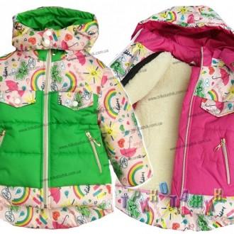 Куртка для девочки с рисунками. Хмельницкий. фото 1