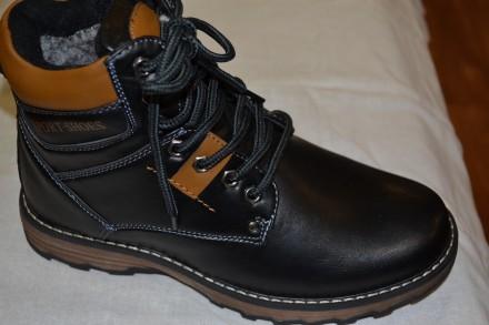 Продам новые зимние ботинки на мальчиков-подростков. Размеры36, 37, 38, 39, 4041. Верхнеднепровск. фото 1