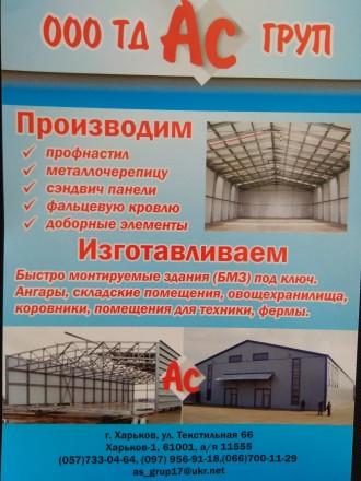 Изготовление оцинкованных воздуховодов  вентиляция и водостоков. Харьков. фото 1