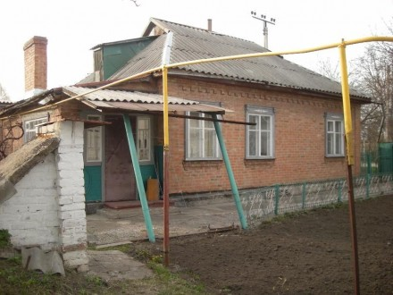 Продам дом в городе Знаменка Кировоградская область. Знаменка. фото 1