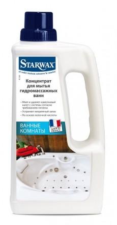 Концентрат для мытья гидромассажных ванн Starwax. Киев. фото 1