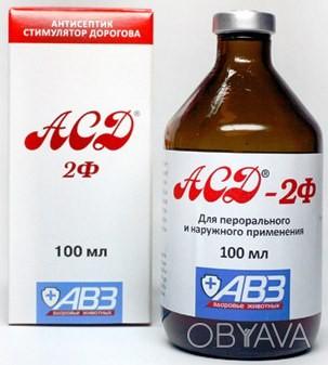 Фармакологическое действие: АСД 2ф при пероральном применении оказывает активиз. Киев, Киевская область. фото 1