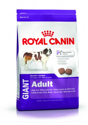 Корм для собак royal canin giant adult 15кг.. Киев. фото 1