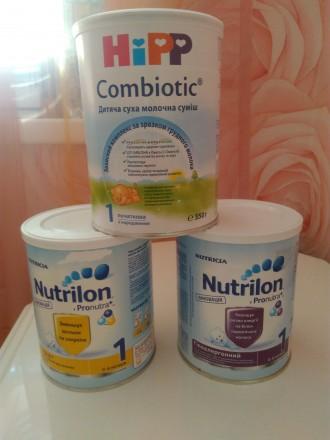 Продам детское питание hipp combiotik, nutrilon комфорт, nutrilon гипоаллергеный. Одесса. фото 1
