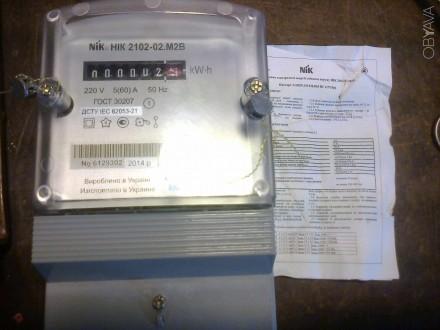 Электросчетчик НИК2102-02 в о/с (поверка 1кв. 2018) с паспортом. (на фото до пов. Херсон, Херсонская область. фото 1