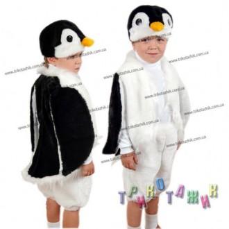 Костюм Пингвин. Хмельницкий. фото 1