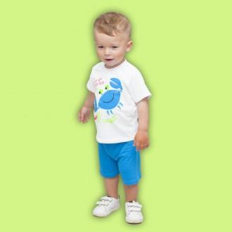 """Стильный комплект """"Крабик"""" для мальчика.  Такой костюмчик отлично подойдет для . Кропивницкий, Кировоградская область. фото 7"""