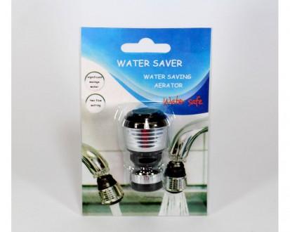 Water saver насадка на кран. Полтава. фото 1