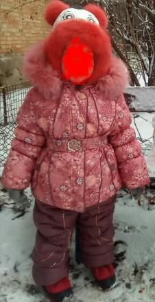 Зимний комбинезон Кузя. Баштанка. фото 1