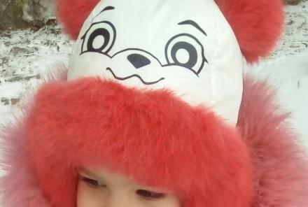 Зимняя теплая шапка с меховыми помпонами. Баштанка. фото 1