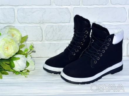 Теплые зимние ботинки от бренда Navigator - прекрасный выбор на зиму. Находясь п. Киев, Киевская область. фото 1