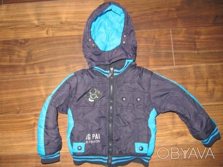 Утепленная курточка 2-4 года