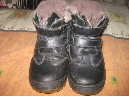 Ботинки. Павлоград. фото 1
