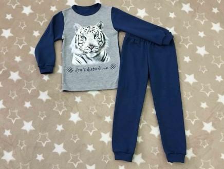 Пижама теплая для мальчика Тигр. Днепр. фото 1