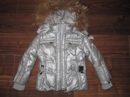Крутая куртка на пуху, Италия. Бердянск. фото 1
