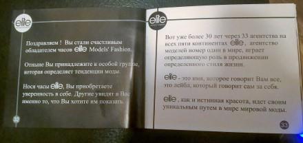 Женские изысканные часы,фирма ELITE Models'Fashion. Elite-агенство моделей номер. Киев, Киевская область. фото 5