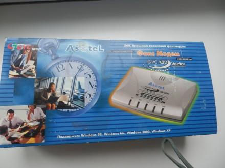 Внешний факс-модем Asotel Vector GVC K2D. Днепр. фото 1