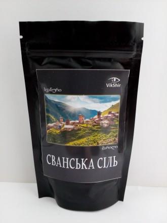 Сванська сіль. Васильков. фото 1